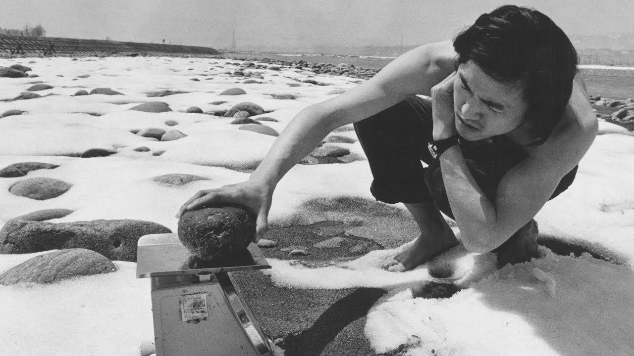 Radicalism in the Wilderness: Gallery: Programs: Japan Society