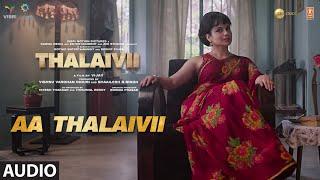 Aa Thalaivii(Audio) | THALAIVII | Kangana Ranaut | Amit Mishra | G.V.Prakash Kumar | Irshad Kamil