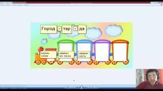 Изучаем хакасский язык. Урок - 1. Базовые фундаментальные правила хакасской речи.