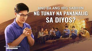"""""""Pananalig sa Diyos"""" - Ano ba ang Ibig Sabihin ng Tunay na Pananalig sa Diyos? (Clip 6/6)"""