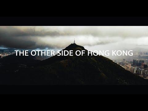 The Other Side Of Hong Kong (Kowloon Peak) - DJI Mavic Pro | Shot in 4K