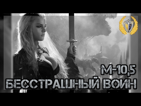 Видео Гайд от Олмеора - Берс ДД - Бесстрашный воин ПВЕ, игра Never...