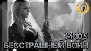 Гайд от Олмеора - Берс ДД - Бесстрашный воин ПВЕ, игра Neverwinter Online