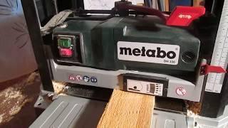 Вся правда о рейсмусе Metabo DH 330