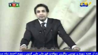 Ahmad Zia Massoud Revolutionary Speech Part 1