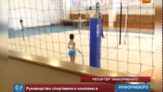 Тренер секции художественной гимнастики избивает воспитанниц