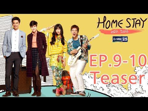 [Teaser] Home Stay หนีรัก...ไปพักใจ EP.9-10