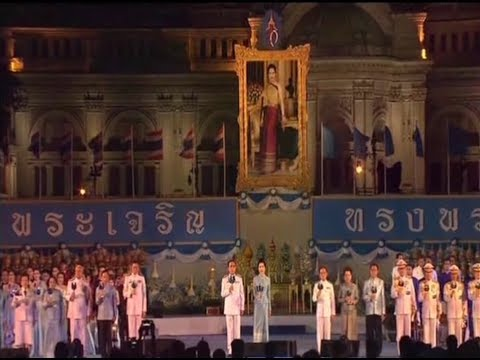 Candle-lighting ceremony organized to bless Her Majesty Queen Sirikit
