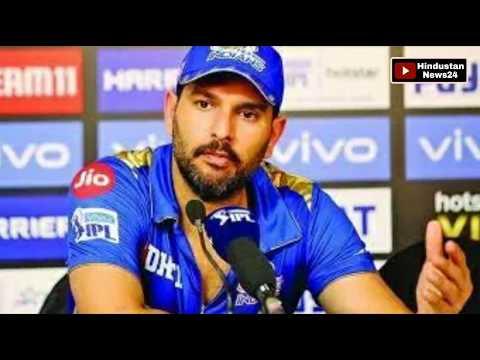 IPL 2019 | Mumbai Indians के दिग्गज बल्लेबाज ढ़ेर, Yuvraj Singh का छलका दर्द