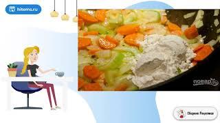 Пивной суп с сыром Чеддер Рецепты с фото простые и вкусные