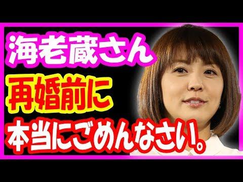 小林麻耶が市川海老蔵と〝再婚できない〟理由はやはり〇〇との黒い関係だった!?