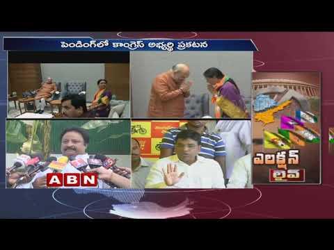 Big Shock to TCongress | Senior Leader  DK Aruna joins BJP | ABN Telugu