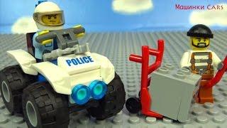 Машинки Cars ЛЕГО LEGO Citi Полицейская машинка, полицейский и бандит LEGO CITY POLICE мультики