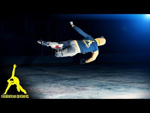 Freestyle Ice Skating: B-twist tutorial