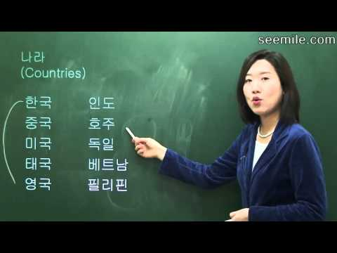 (Jenny's Korean in a month) 3. Self introduction, Nationality, Occupations  자기소개, 국적,직업
