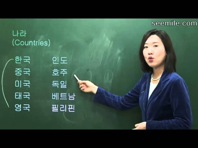 [Learn Korean Language]  3. Self introduction, Nationality, Occupations  자기소개, 국적,직업