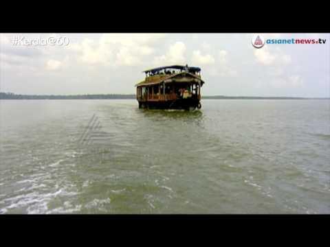 ശരിയാണ്, കൊല്ലം കണ്ടാൽ ഇല്ലം വേണ്ട |Ente Keralam  Kollam | web Special