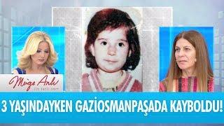 Annesi bohçacı kadınlar tartıştı, kızı kayboldu! - Müge Anlı İle Tatlı Sert 17 Kasım