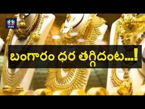 Gold And Silver Rates Decreased In Indian Market | TFC News