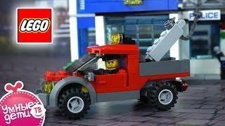 LEGO CitY Полицейский участок 60047. Лего мультик. Обзор набора. LEGO CITY POLICE STATION