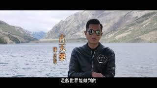 4/29《真·三國無雙Dynasty Warriors》_ 真沙場特輯