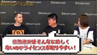 00:07 質問読み 01:20 回答 □「Bitcoin.jp 」→https://www.bitcoin.jp/ ...