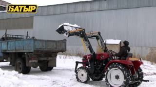 фронтальный погрузчик(Фронтальный погрузчик «Батыр» разработан для мини-тракторов китайского производства мощностью от 22 лошад..., 2016-01-05T11:05:46.000Z)
