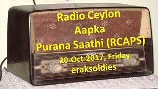 Radio Ceylon 20-10-2017~Friday Morning~03 Purani Filmon Ka Sangeet