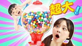 超大泡泡糖機器!和萌娃一起玩遊戲吧!小伶玩具 | Xiaoling toys thumbnail
