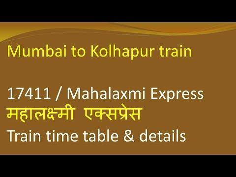 17411 Mahalaxmi Express / Train Timings Route Stops / How To Reach Mumbai To Kolhapur