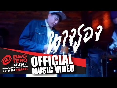 electric.neon.lamp -  [Official Music Video] - YouTube