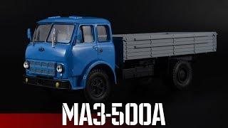 МАЗ-500А || Наш автопром || Масштабные модели автомобилей СССР 1:43