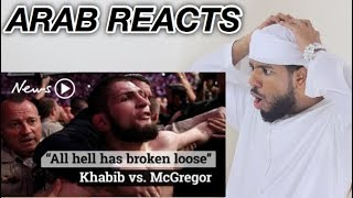 WHAT EXACTLY HAPPENED AFTER Conor McGregor VS Khabib Nurmagomedov fight **UNEXPECTED**