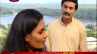 Sandagala Thanna | Episode-24 |2020-02-20 Thumbnail