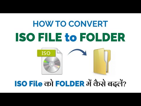how to create iso file in poweriso