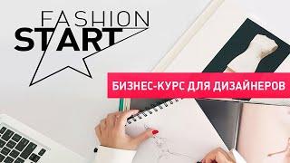 Артем Кольцов. Продвижение Вконтакте и Instagram
