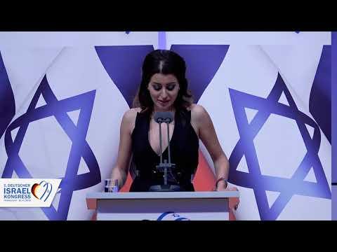 """5. Deutscher Israelkongress - Special Guest """"Miss Iraq"""" - Sarah Idan"""