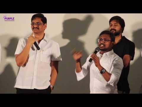 RajagadiBabu Short Film Premiere Show Highlights  | Purple Entertainments