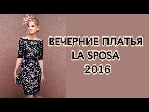 Аутфиты. Нарядное платье!из YouTube · Длительность: 3 мин47 с