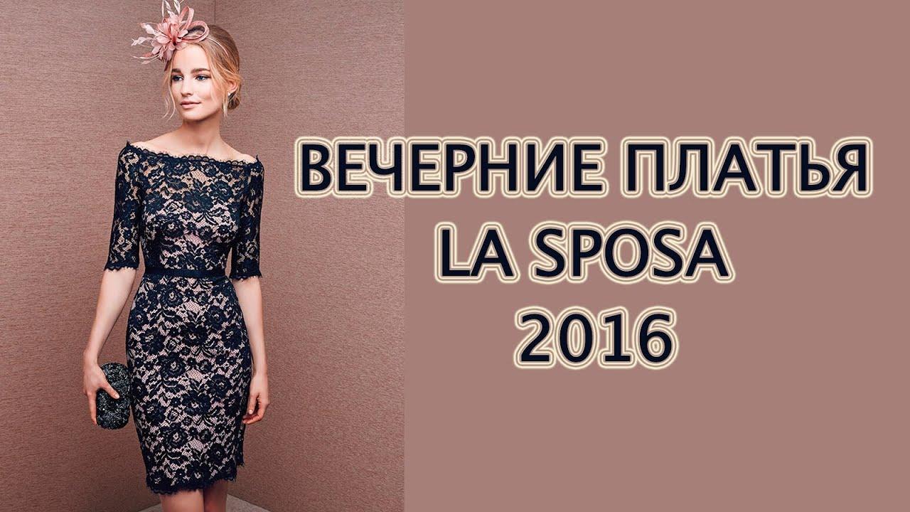 Бурда моден декабрь 2017 платья 159