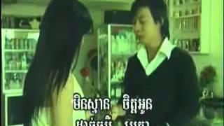 Meas Saly (B Track - Karaoke) Angkarak Besdong