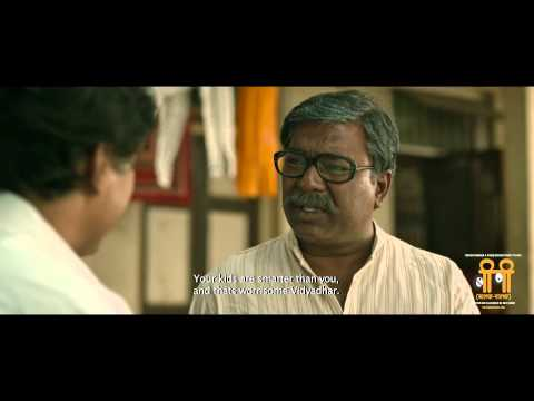 Marathi Movie Trailer - BP (Balak - Palak)