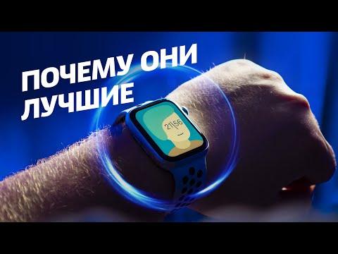 Распаковка и обзор Apple Watch SE. Почему они лучшие?