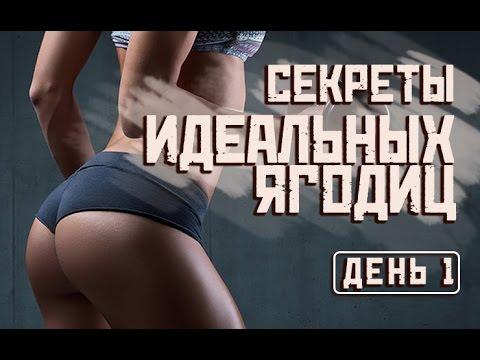 v-domashnih-usloviyah-poluchit-ofigennuyu-formu-popi-russkaya-seks-ochered