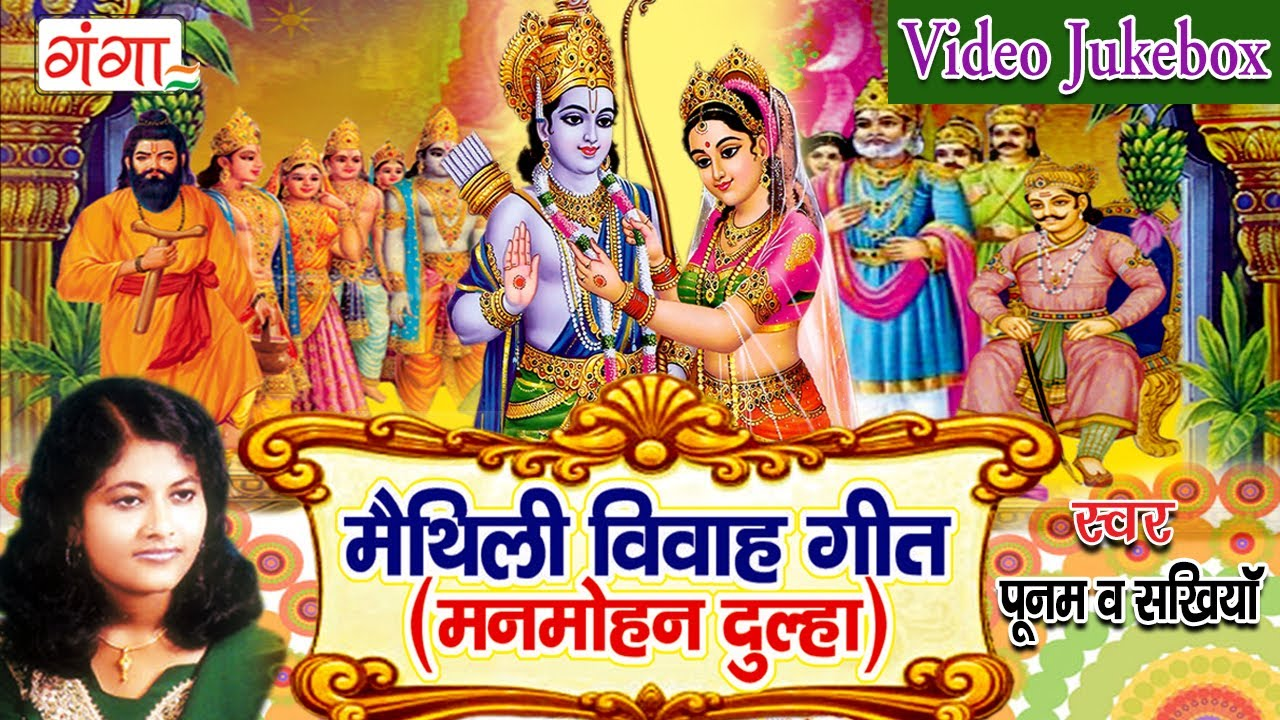 छोरा सब देख लेतौ | hot maithili songs latest | new.