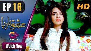Ishq Ya Rabba - Episode 16 | Aplus Dramas | Bilal Qureshi, Srha Asghar, Fatima | Pakistani Drama