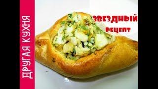 Выбор президента Путина. Любимое блюдо - расстегаи с рыбой. Бюджетный вариант Favorite food of Putin