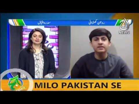 Rohan Khatwani's World Record in Making Periodic Table | Aaj Pakistan with Sidra Iqbal | Part 2
