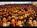 People are categorized in China: migrants/ aliens/ official/ HIV...