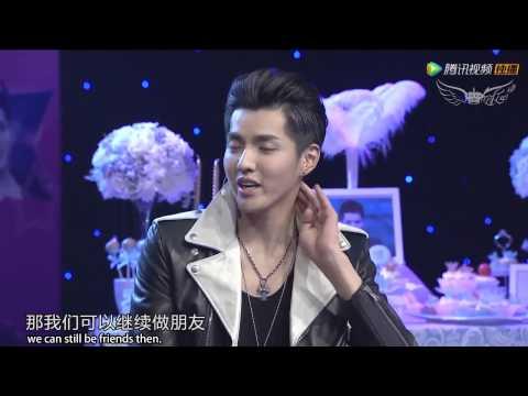 【Kris Kingdom Eng Sub】141106 Wu Yifan Tencent Birthday Party (Part 1)
